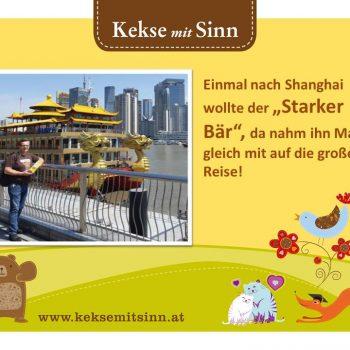 Martin_Shanghai1